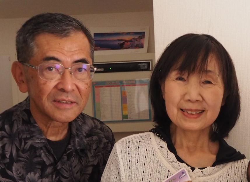 M. Iye und Fr. Etsuko